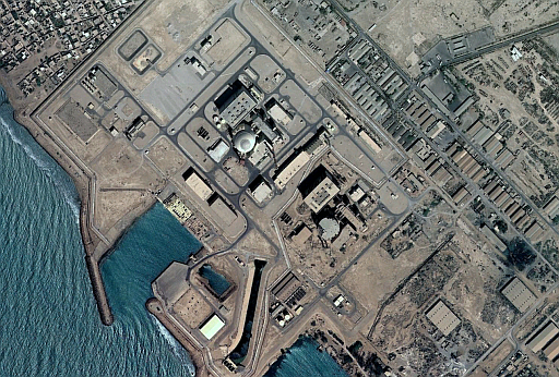 Nuclear reactor built by Russians in Iran