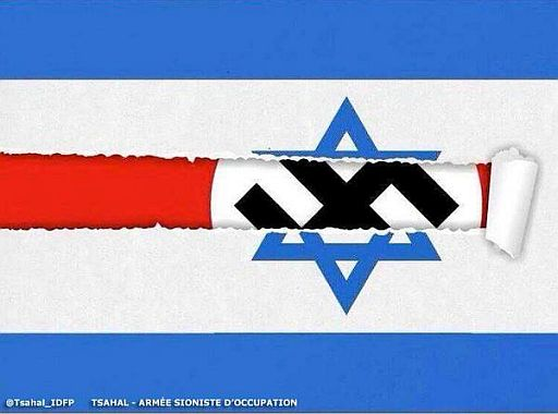 Israel nazism 8 512