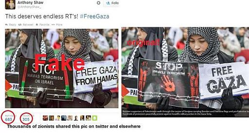 Israel propaganda. 512