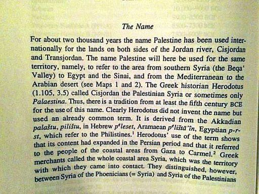 Palestine name 500BC 512