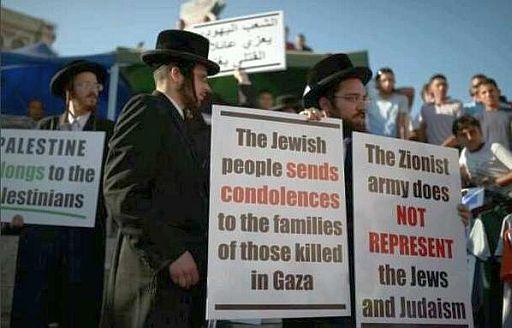 Israel does not represent Jews 512