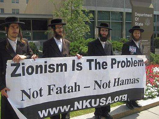 Israel zionism-problem not Hamas 512