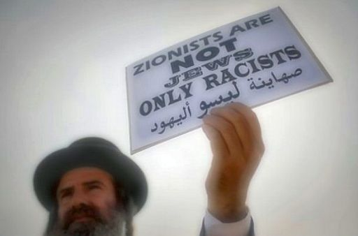 Israel zionists not jews 512