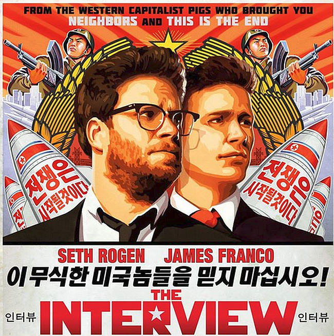 the interview #2 650
