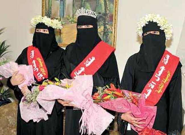 Islam miss saudi arabia 650