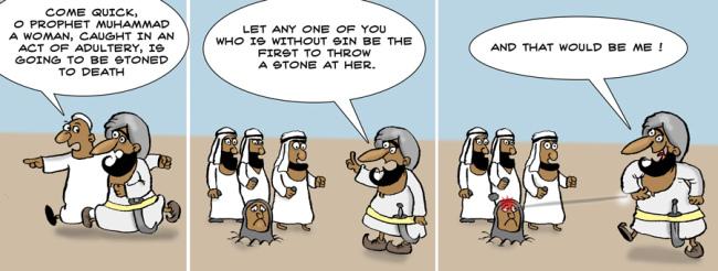 Islam stoning cartoon 650