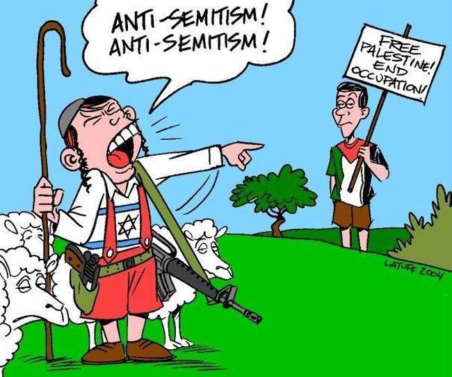 Israel anti semitism 4 650