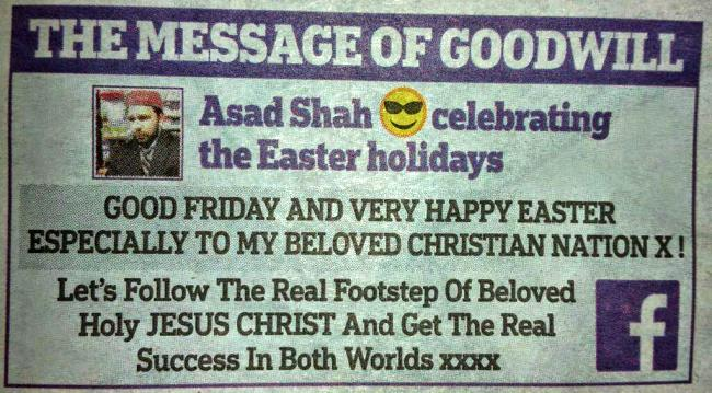 Islam Easter message 650