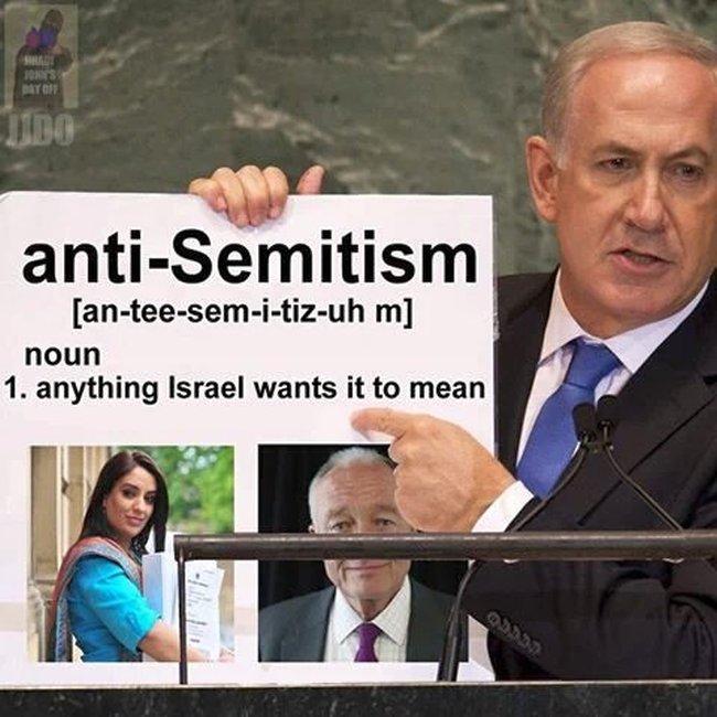 Israel anti semitism 7 650