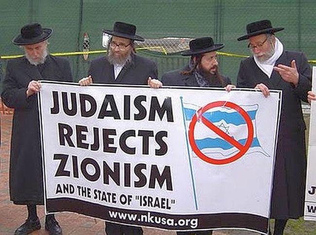 israel-jews-against-zionism-650
